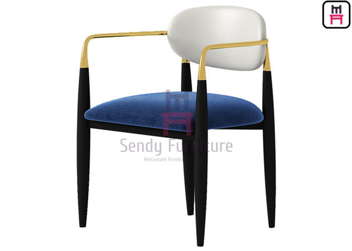 Stainless Steel Combine Metal Structure, Velvet / Leather Upholstered Arm Chair For Hotel