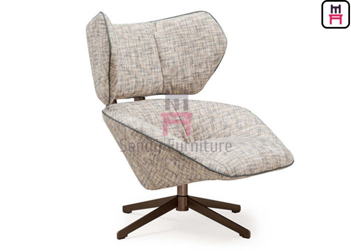4 Spoke Base 360 Degree Rotatable 0.8cbm Single Sofa Chair